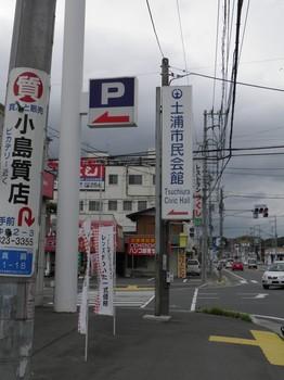 P7210039_R.JPG